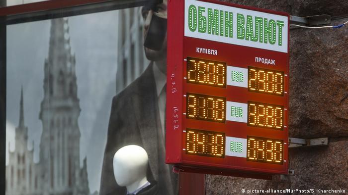 У бюджеті України на цей рік курс національної валюти закладений на рівні 29,5 гривні за один долар