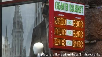 Табло обменного пункта в Киеве