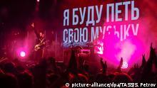 Russland Moskau - Benefizkonzert zur Unterstützung des Rappers Husky in Moskau