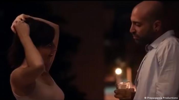 Screens hot Film Trailer REGARDE-MOI ( LOOK AT ME ) (Propaganda Productions)