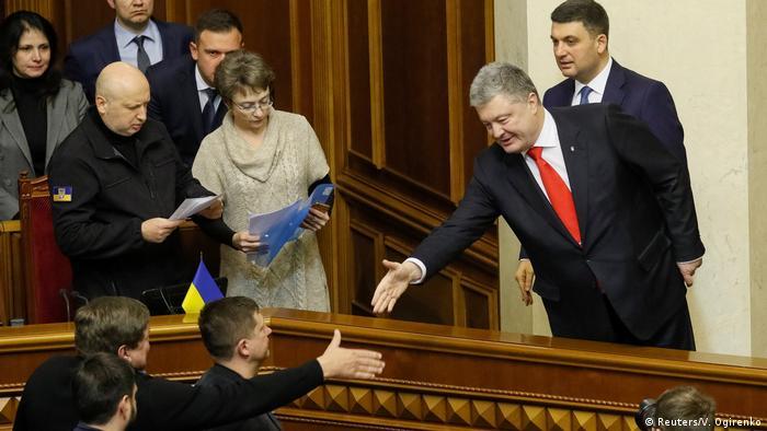 Ukrayna Devlet Başkanı Petro Poroshenko