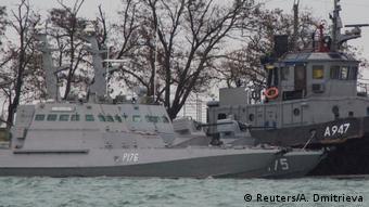 Українські кораблі у Керчі
