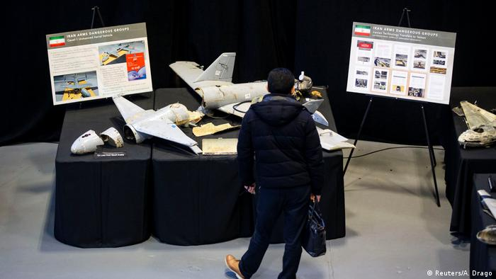 Образцы иранских вооружений