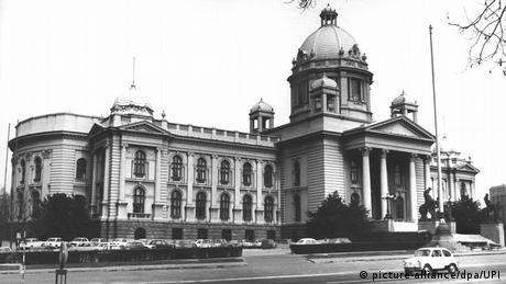 100 χρόνια από την ίδρυση της Γιουγκοσλαβίας