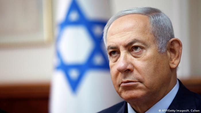 Benjamin Netanjahu (AFP/Getty Images/A. Cohen)