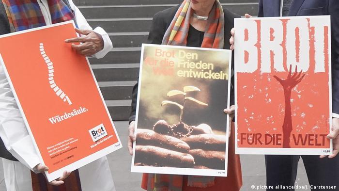 Организация Хлеб для мира