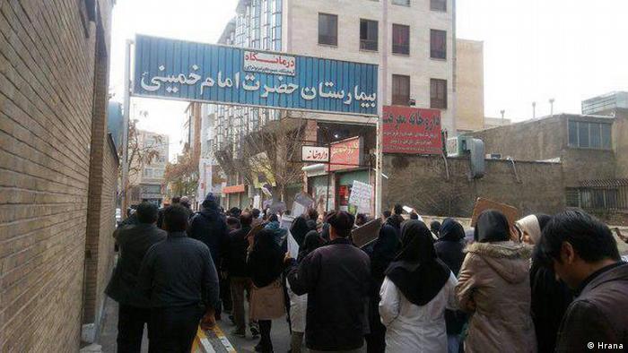 Iran Demonstration gegen Arbeitslosigkeit in Karaj