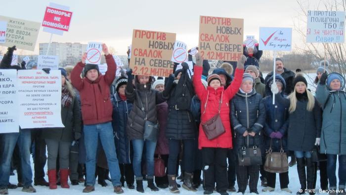 Участники акции протеста в Северодвинске 2 декабря