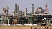 Erdölraffinerie in Katar