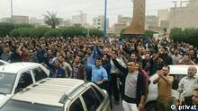 Demonstration Ahwaz Iran