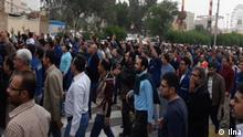 Arbeiter Protest in Ahwaz