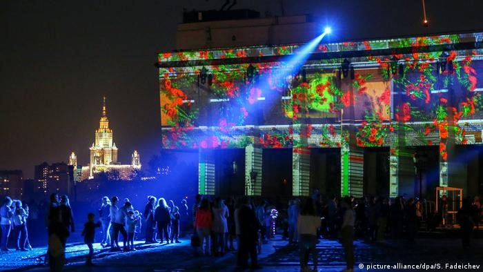 BG Lichtfestivals | Circle of Light International Festival 2018 in Moscow (picture-alliance/dpa/S. Fadeichev)