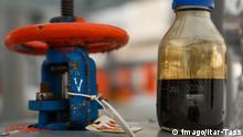 Russland Erdölförderung in Sorovskoye | LLC Burneftegaz - Bashneft Group