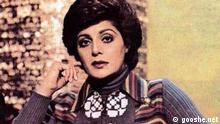 Iran Sängerin Ramesh