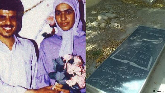 تصویری از اقدس همتی و همسرش حسین مؤکدی در روز ازدواج. اقدس همتی نیز یکی از قربانیان کشتار ۶۷ بود که مقامهای ایران اعدام او را انکار کردند. به رغم این انکار، مقامهای امنیتی به خانواده اقدس همتی اطلاع داده بودند که او کجا دفن شده است.