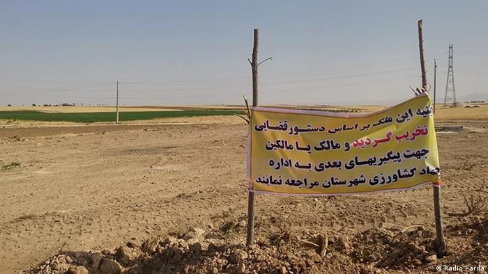 یک گور دستهجمعی در شهر قروه در استان کردستان که در جریان کشتار تابستان ۶۷ اجساد زندانیان سیاسی سنندج در آنجا به خاک سپرده شدند. تابستان دو سال پیش این قبر گروهی با بولدوزر تخریب و زیر و رو شد.