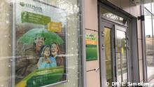 Plakat von der Sberbank
