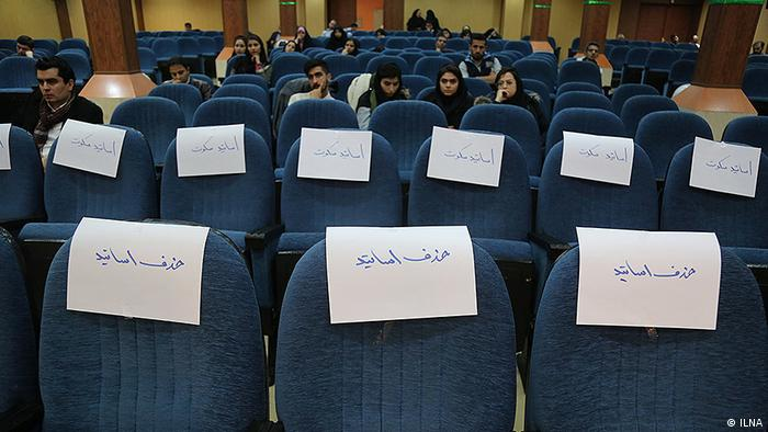 Empty seats at University Day proteste in Iran