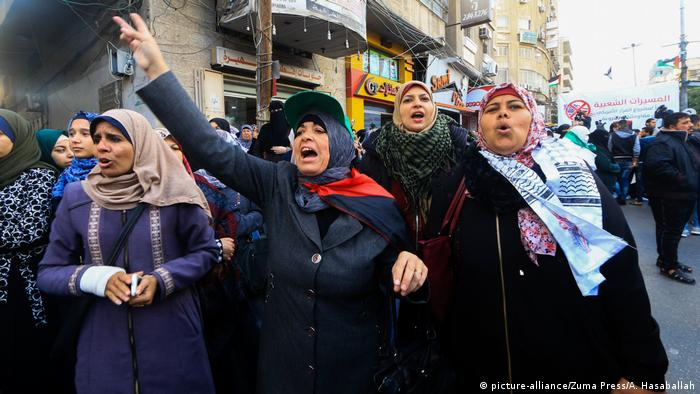 Gaza Strip Protests against US-resolution in UN against Hamas
