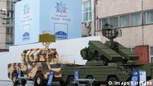 Russland Almas-Antei, Waffenproduzent