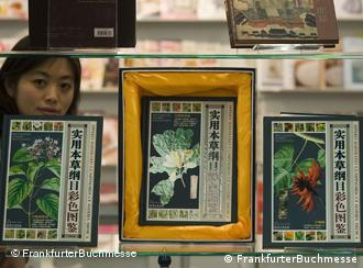 Chinese books on display