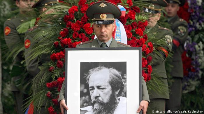 Похороны Александра Солженицына, 6 августа 2008 года