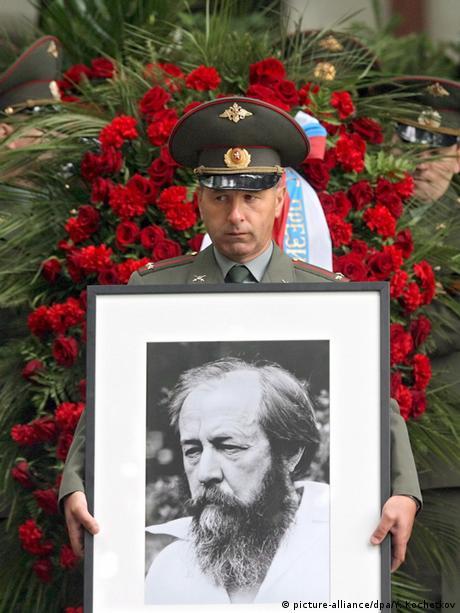 Похорони Олександра Солженіцина
