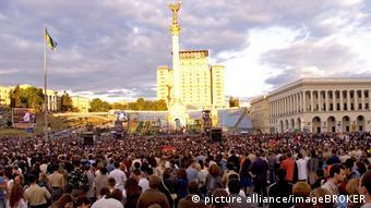 Скільки людей мешкають в Україні?