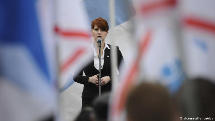 Maria Butina speaks at a gun rights rally in Moscow