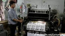 Bangladesch vor Wahl | Drucken von Wahlmaterial