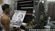 Voting materials are being printed prior to national election on Dec 30. Printers are busy printing posters, leaflets etc. Where taken: Dhaka, Bangladesh © bdnews24.com/T.Ahammed