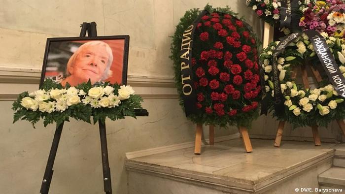 Russland Gedenkveranstaltung für die Menschenrechtlerin Ljudmila Alexejewa