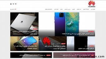 Screenshot Huawei, Iran (huaweiiran.com)