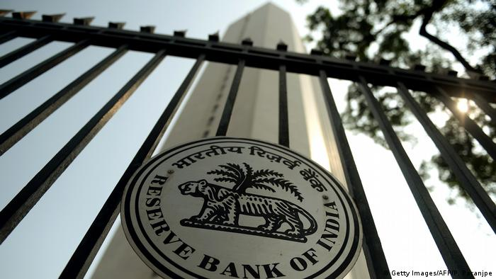 Is India′s central bank still independent? | Business| Economy and ...