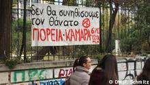 Demo-Kultur in Griechenland