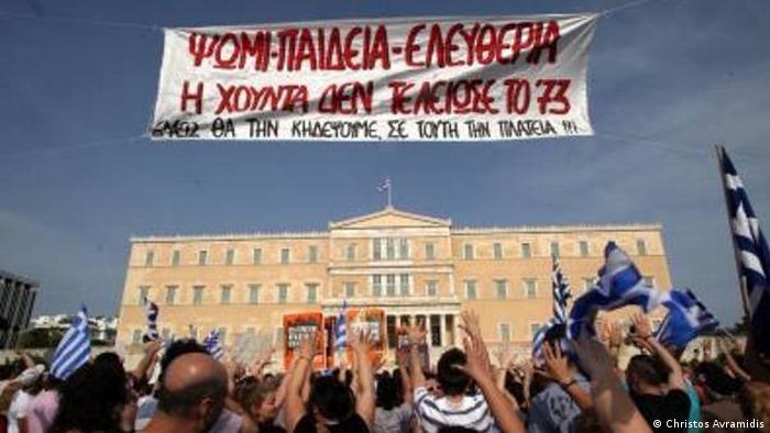 Griechenland - Ein Land der Demos