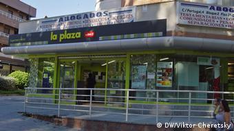 Один из магазинов группы Dia Plaza в пригороде Мадрида