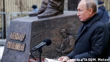 Russian President Vladimir Putin speaking at writer Solzhenitsyn's 100th birthday memorial (picture-alliance/dpa/TASS/M. Metzel)