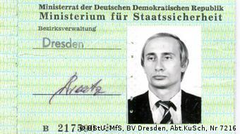 Удостоверение Путина, выданное штази