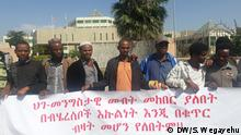 Demonstration der Gemeinde Mareko in Hawassa in Äthiopien (DW/S. Wegayehu)