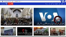Screenshot VOA-URDU