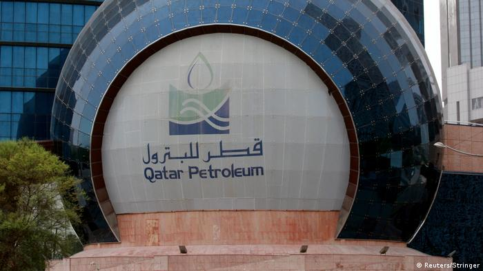Doha Qatar Petroleum Hauptquartier (Reuters/Stringer)