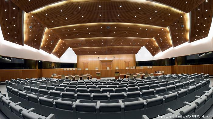 The General Court of the European Union in Luxembourg