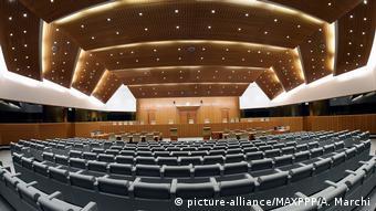 Γενικό Δικαστήριο ΕΕ