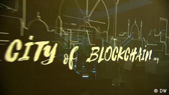 DW SHIFT - Blockchain