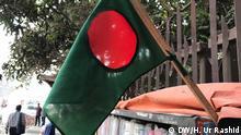 Bangladesch Tag der Freiheit Unabhängigkeit Nationalflagge