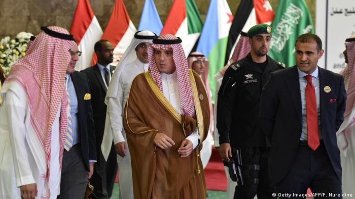 Saudi Arabien | Außenministertreffen | Abkommen | Rotes Meer (Getty Images/AFP/F. Nureldine)