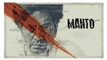 Plakat des Bollywood-Films MANTO