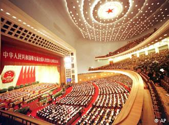 Beijing's Great Hall of the People where the annual National People's Congress takes place