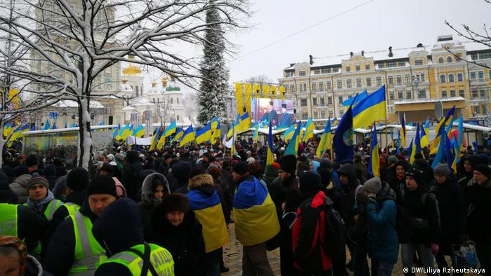 Демонстрація в Києві поблизу Софійского собору